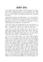 [절세법] 증빙의 정의