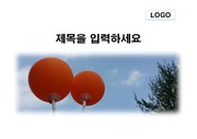 <strong>PPT</strong><strong>템플릿</strong>