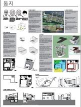 단독주택 설계자료