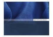 블루섬유테마