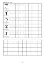 일본어/일본어기초/일본어의 모든것/일본어/가타카나/연습/일본어연습