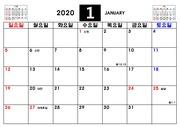 2020년 플래너-HY울릉도B