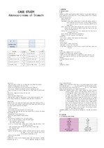 [성인간호학] 위선암 Case Study 간호과정 3개(A+자료 위장관계 장애 혼용가능!!)