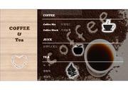차,커피 목록 ppt
