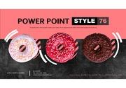 내 머리가 도넛 PPT (pangda)