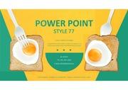 맛있는 계란 토스트 식빵 파워포인트 PPT (pangda)
