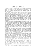 음악 콘서트, 음악 연주회 감상문(2개)