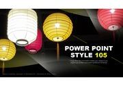 한지 전등 배경 PPT 파워포인트 템플릿 (pangda)