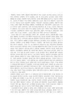 [철학과]로보트태권 v