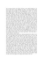 [철학과]바이센티니얼맨