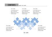 ppt다이어그램 - 2395(그래픽 타입, 퍼즐, 치아, 아이콘, 블루1)