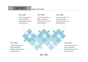 ppt다이어그램 - 2396(그래픽 타입, 퍼즐, 치아, 아이콘, 블루2)