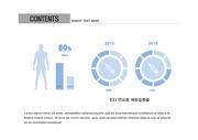 ppt다이어그램 - 2439(그래픽 타입, 예방접종, 남녀, 막대+원형그래프, 블루1 )