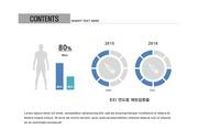 ppt다이어그램 - 2441(그래픽 타입, 예방접종, 남녀, 막대+원형그래프, 컬러1 )