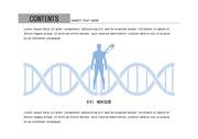ppt다이어그램 - 2444(그래픽 타입, 예방접종, 백신, 남녀, 서술형, 블루1)