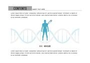ppt다이어그램 - 2446(그래픽 타입, 예방접종, 백신, 남녀, 서술형, 컬러)
