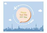 여행 발표 PPT - 귀여운 여행 테마 PPT