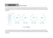 ppt다이어그램 - 2453(그래픽 타입, 예방접종, 남녀, 원형그래프, 블루2)