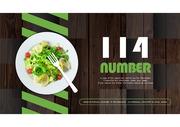 신선한 채소 샐러드 야채 배경 그린 푸드 컨셉 PPT 파워포인트 템플릿 (pangda)