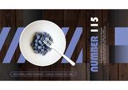 블루베리 열매 과일 컨셉 PPT 파워포인트 템플릿 (pangda)