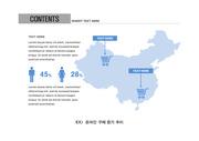 ppt다이어그램 - 2616(그래픽 타입, 쇼핑, 남녀비교, 중국지도, 아이콘, 블루1)