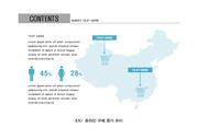 ppt다이어그램 - 2617(그래픽 타입, 쇼핑, 남녀비교, 중국지도, 아이콘, 블루2)