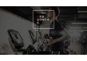 PPT양식/템플릿/서식(다이어트, 유산소운동, 생활체육, 달리기,건강)