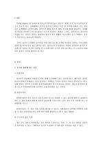 한국어 듣기에서 듣기를 어렵게 하는 일반적인 요소에는 무엇이 있는지에 대해 서술하고 이 가운데 듣기를 가장 어렵게 하는 요소를 골라 고른 이유에 대한 자신의 의견을 제시하시오.