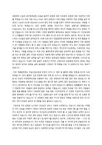 한국 바스프(BASF) 엔지니어 합격 자소서입니다.