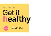 건강 다이어트 관련 피피티 표지 Get it healthy