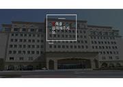 동남보건대학교 PPT양식/서식/템플릿