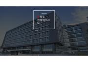 수원대학교/PPT양식/서식/템플릿