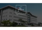 한신대학교 PPT양식/서식/템플릿
