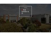 수원여대PPT양식/테마/템플릿/서식