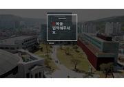 대구보건대학교/PPT양식/서식/템플릿/배경
