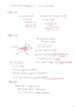 [물리] EJU 기출문제 모범답안 (2010년 2회)