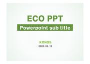 [PPT양식] 에코, 자연, 친환경, 회사소개서, 제안서, 프로젝트