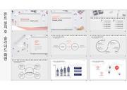 [PPT연구소] 병원_간호_의약품 관련 발표에 효과적인 템플릿 Ver 4