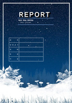 레포트 표지 - 겨울 표지, 눈 표지, 자연 표지, 눈 표지 양식
