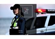PPT양식/서식/템플릿/테마(해양경찰,해경,한국해경,해양경관,해양경찰청)