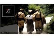 PPT양식/서식/템플릿/테마/주제(위안부,일본군성노예,전쟁성범죄,제국주의,위안부문제,)