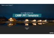 캠핑 PPT템플릿 입니다. / 캠핑장 사업계획서/ 오토캠핑장/ 캠핑장 PPT
