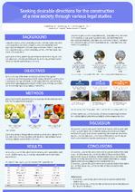 PPT 논문 포스터 템플릿 02- [A1 사이즈] 졸업논문 PPT 포스터 템플릿