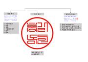 사업자 명판직인 파일 전자명판 디지털사용인감 전자도장 사업자스탬프 이미지 양식