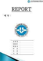 한국방송통신대학교 표지