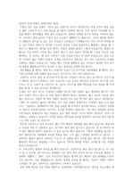 37기 롯데장학재단 희망멘토링 합격자소서