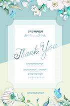 수정 가능한 만능 포스터 템플릿 (PSD파일 포토샵) 6