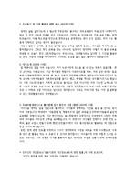 삼성증권 야호(yaho) 합격 자기소개서