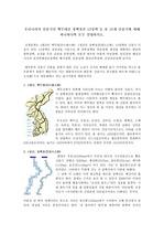 [풍수지리] 우리나라의 산줄기인 백두대간 장백정간 13정맥