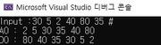 한국항공대 자료구조와 C++프로그래밍 HW8(이원탐색트리)